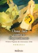 Dona Inês contra o esquecimento, Bizancio Lisboa 2003.jpg