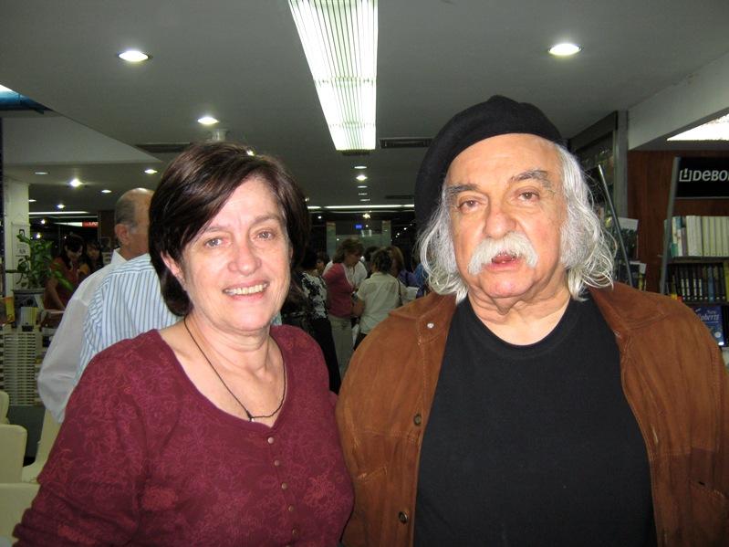 2009, 1,  Manuel Caballero, 2